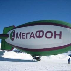 megafon-240x240