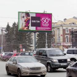 достоинства и недостатки наружной рекламы